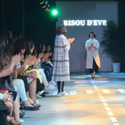 "SHOW TIME | 碧淑黛芙2016秋冬带你""遇见 · 旅行"""