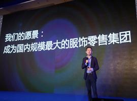 快时尚KM计划2018年前完成2000家店铺目标