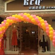 KCQ女装白石洲连锁加盟店正式开业!