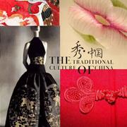 宝莱国际2016新品:艺术之美 水墨国际!