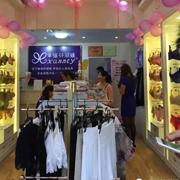 热烈祝贺纤丽媛百店开业计划第14分店隆重开业于湖南永州!