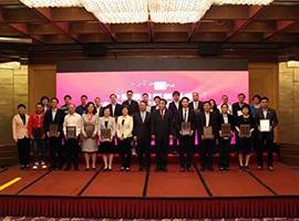 中国服装智能制造技术创新战略联盟正式成立