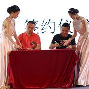 中国服装网与中山市服装设计师协会达成战略合作