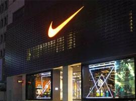 Nike击败LV成为全球时尚产业 最值钱的品牌