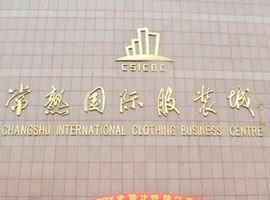 2016年4月中国 · 常熟男装市场景气分析 微幅下降
