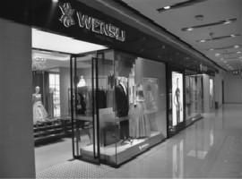 万事利再发力入驻杭州大厦 探索新商业模式