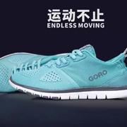 GORO捷路运动2016夏季新款女子减震耐磨透气慢跑鞋