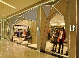 上市11年I.T香港首次亏损 零售业黑纪录再添一笔