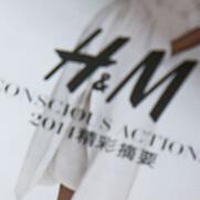包揽时尚领域全门类| COHIM北京招聘会