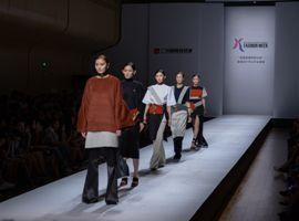 英国密德萨斯大学登陆广东大学生时装周,开启时尚教育对话新模式