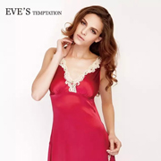 EVE'S夏娃的诱惑内衣新品 居家也可以女王范?