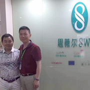 皇家玫瑰与台湾SWEAR思薇尔内衣品牌牵手江西与山东代理权
