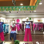 【新店开业】恭祝曼茜纱惠州人人乐开业大吉