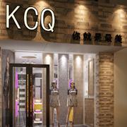 KCQ女装,黄贝岭加盟店即将亮相!