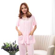 居家做自己 穿件浪漫春天粉色家居服怎么样?