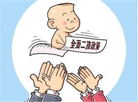 2016中国童装市场发展现状分析及趋势预测