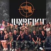 "JUNBEIKU军备酷+夏令营,给孩子们""硬汉""式的假期生活!"
