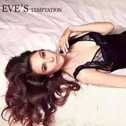 夏娃的诱惑夏装新品:蕾丝诱惑,美的不可方物!