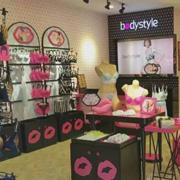 热烈祝贺重庆市培陵区布迪设计body style 旗舰店正式开业!