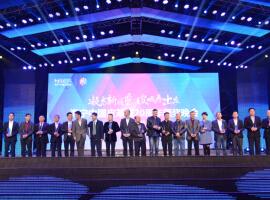 第二十三届海宁中国皮革博览会将于明日盛大启幕