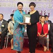 """S˙BRA創始人Tina-lee獲評""""中國美業智庫專家"""" ——為中國內衣找魂,讓中國女性健康"""