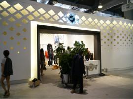 第二十三届海宁中国皮革博览会展商世界抢先看