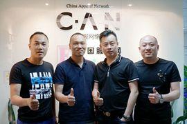 """""""携手共进,开创未来""""中国服装网与中山市服装设计师协会开启首轮项目对接会"""