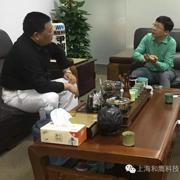 和鹰时尚资讯:董事长尹智勇会见政府、协会各界领导畅谈工业4.0