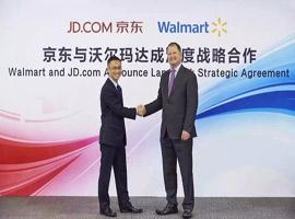 沃尔玛与京东多领域战略深度合作 双方意图何在?