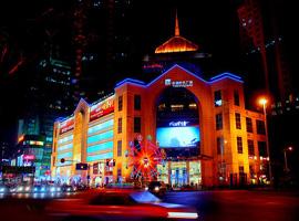 """上海第一八佰伴""""变脸""""开始 零售比例""""砍""""去5%"""