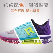 GORO捷路运动2016夏季新款女子气垫慢跑鞋