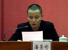 潘荣彬增持中国利郎13万股 耗资60万港币