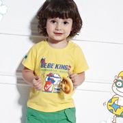 皇儿童装,孩子的欢快小世界