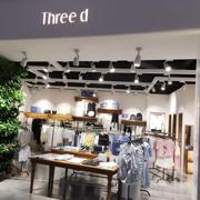 3d女装佛山店隆重开业