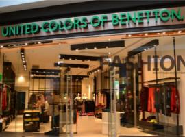 贝纳通家族收购板鞋品牌Philippe Model多数股权