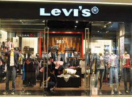 李维斯亚洲市场表现好 二季度实现净利3100万美元