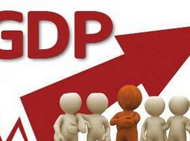 国家统计局:今年上半年GDP同比增长6.7%