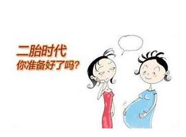 二胎利好助力中国授权市场