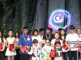 CKF童装设计大赛决赛获奖作品揭晓