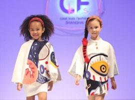 2016 Cool Kids Fashion打造时尚童装盛宴