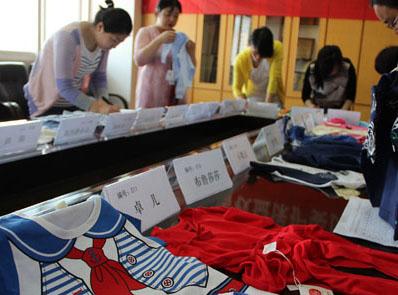 安徽省消保委抽查29个品牌婴幼儿服装 9个样品存问题