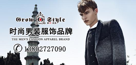 广州市焦石贸易有限公司