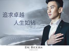 戴比尔斯携手宁泽涛演绎奥运视频大片助力奥运