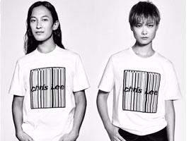 李宇春联手设计师Alexander Wang推出联名款T恤