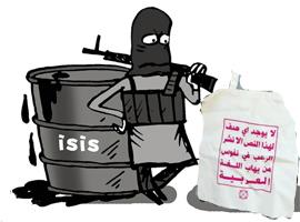 伊斯兰恐惧症竟然被一个巴勒斯坦的包包恶搞?