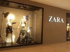 """分析ZARA成功的""""极速""""模式背后的IT支点"""