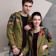 户外知名品牌精英部落 引领时尚新绿色主义生活