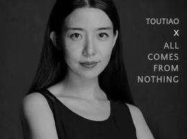 纽约时装周日程更新 又新增三位新锐华人设计师