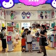 杰米蘭帝童裝丨全新快時尚低價大店模式,打造童裝行業新標桿!