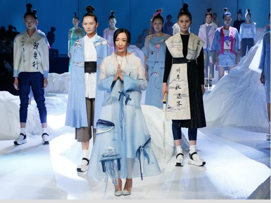 """独立设计师品牌""""衍行""""新品发布会  玩味演绎新东方时尚魅力"""